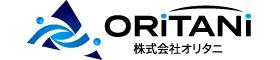 株式会社オリタニ